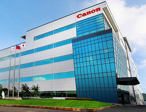 Canon smješten u vodećem kvadrantu Gartnerova Čarobnog kvadranta za 2014.