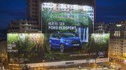 Ford ušao u Guinessovu knjigu rekorda za najveći billboard na svijetu