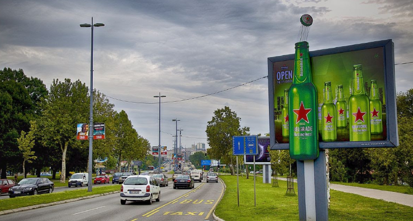 Grafiknet_DPC_Beograd_Print_Magazin